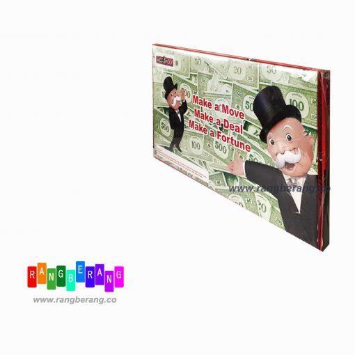 عروسک سگهای نگهبان پاو پاترول-اسکای