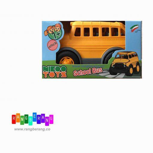 اتوبوس مدرسه اسباب بازی