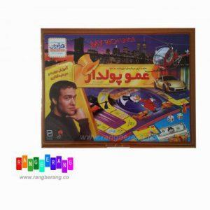 اسلحه ساچمه ای ژله ای - اسفنجی