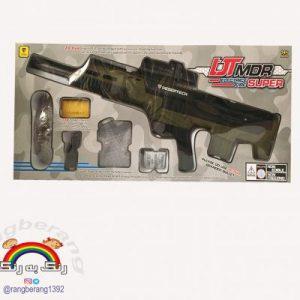 تفنگ ساچمه ای ژله ای