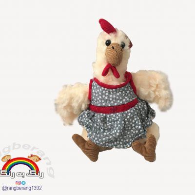 عروسک پولیشی مرغ