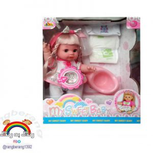 عروسک شیر خوارجیش کن موزیکال،قابل استفاده برای کودکان 3 سال به بالا - عروسک موزیکال شیر خوار با شیشه شیر و لگن بچه در فروشگاه رنگ به رنگ