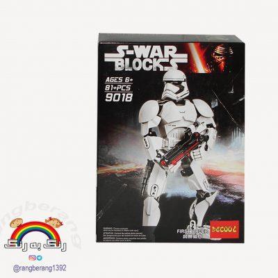 بازی ساختنی جنگ ستارگان- سرباز امپراطوری