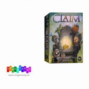 بازی مدعیان تاج و تخت CLAIM