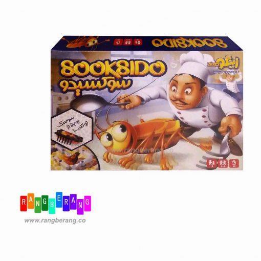 بازی سوکسیدو زینگو