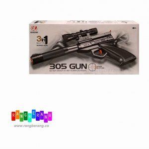 تفنگ ساچمه ای اسباب بازی