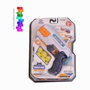 تفنگ دوکاره Magic Gun